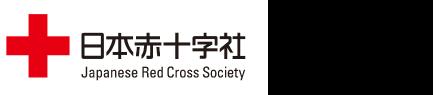 日本赤十字社 伊達赤十字病院|公式サイト