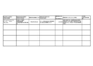 zuikei202008のサムネイル
